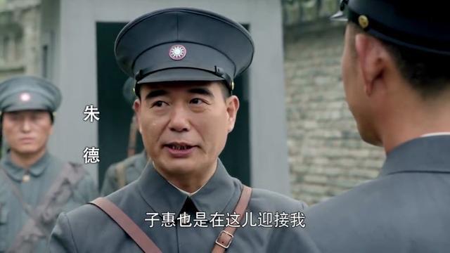 热血军旗再现革命伟业周惠林倾情化身朱德